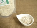 美容雑穀® 丸麦・はとむぎ