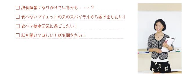 sanjou_sessyoku_img_30.png