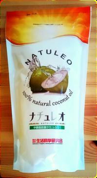 ココナッツオイル.png