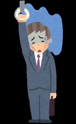 tsukareta_business_man.pngのサムネイル画像