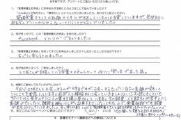 神奈川県 C.K様 管理栄養士お茶会