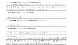 神奈川県 E.N様 ダイエット講座(パーソナル)