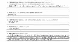 東京都 C.S様 管理栄養士交流会&塾説明会