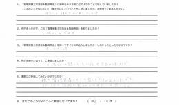 東京都 H.O様 管理栄養士交流会&塾説明会