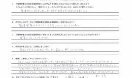 神奈川県 M.A様 管理栄養士交流会&塾説明会