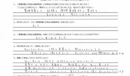 千葉県 N.M様 管理栄養士交流会&塾説明会