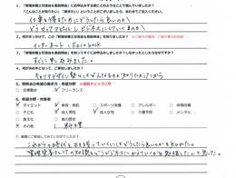 東京都 M.K様 管理栄養士キャリアデザイン塾説明会