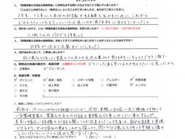 長崎県 T.H様 管理栄養士キャリアデザイン塾説明会