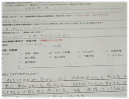 埼玉県 K.H様 管理栄養士キャリアデザイン塾説明会