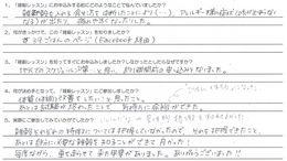 茨城県 Y.S様(雑穀レッスン)