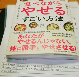 静岡県 M.Y様 お試しカウンセリング